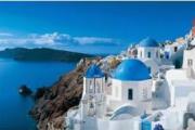 Grecja - wyspy greckie -  wczasy lotnicze